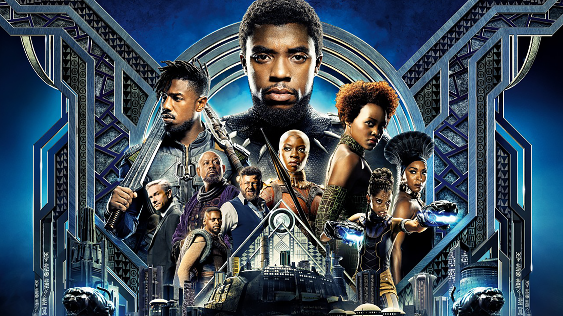 Image of group of characters from the black panther movie