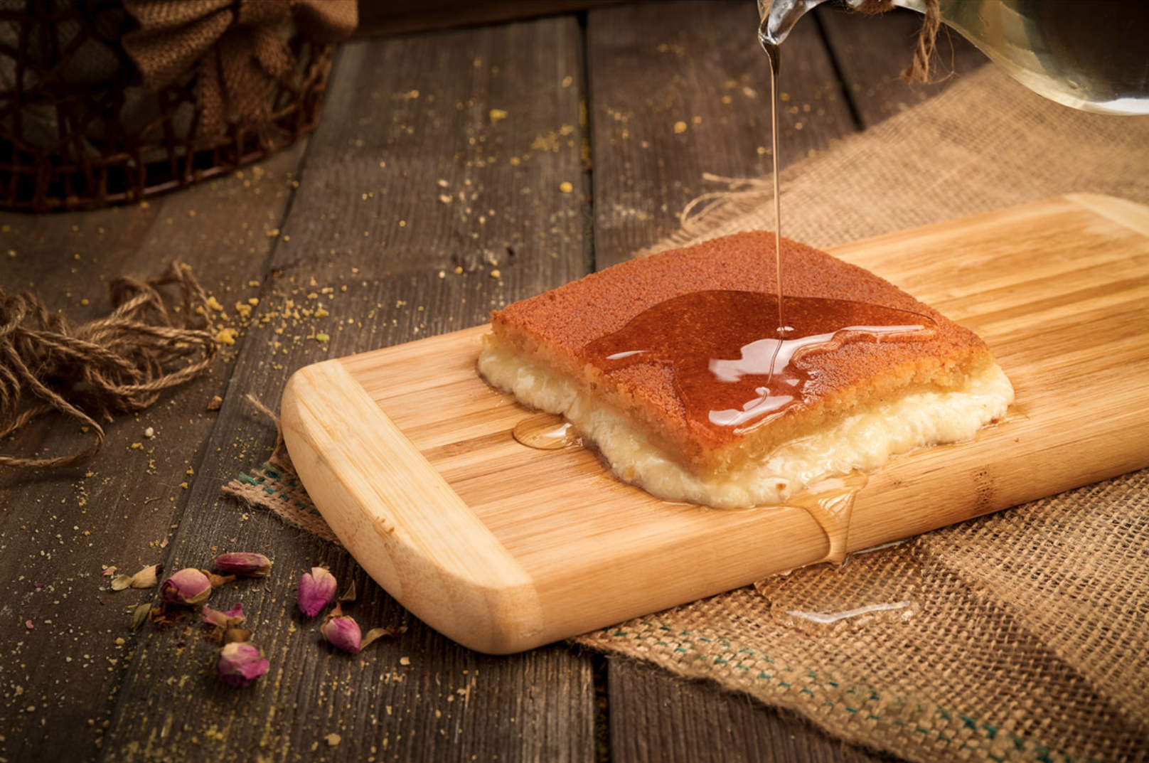 Photo of a Kanafa dessert