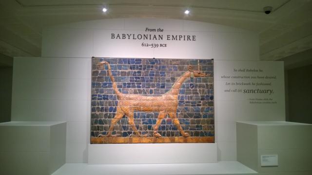 Ceramic depiction of a Babylonian serpent-dragon