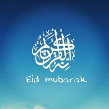 Illustration of Arabic writing and English saying Eid Mubarak.