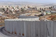 Photo of wall dividing border between Israel and Palestine courtesy of the Centre for Research on Globalization.