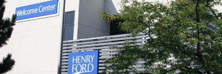 """Photo of Henry Ford College's """"Welcome Center"""""""